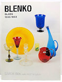 Blenko Glass 1987
